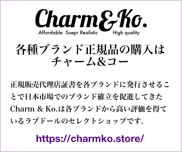 Charm&Ko.